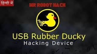 USB Rubber Ducky Explained - Mr. Robot Hack | USB Rubber Ducky Kya hai??