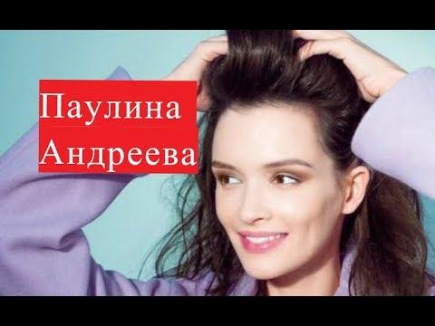Андреева Паулина ЛИЧНАЯ ЖИЗНЬ сериал Спящие Оксана Троицкая