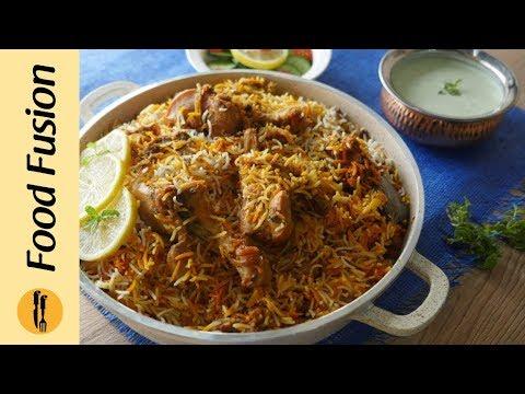 Chicken Masala Biryani (Street Style) By Food Fusion