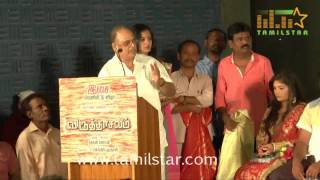 Virudhachalam Movie Audio Launch Part 3