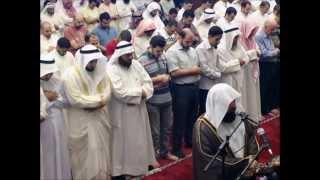 *RARE AMAZING* Melodious and Soothing Recitation - Sheikh Mahmoud Khalil Al Qari - Kuwait