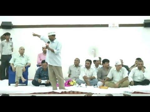 Arvind Kejriwal's full speech addressing Volunteers of Aam Aadmi Party Delhi on 29 May 14