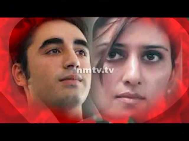 Are Bilawal Bhutto and Hina Rabbani Khar having an affair?