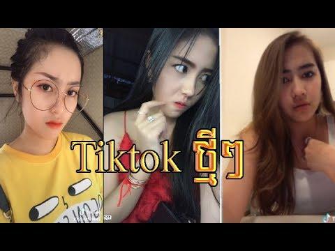 ថ្មីៗពីTikto ធានាសើច,khmer tiktok video,funny clip,Share to cambo