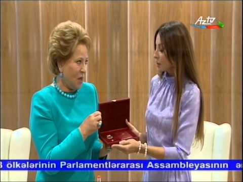 Azərbaycanın birinci xanımı Mehriban Əliyeva və Valentina Matviyenko. AZTV TURAL OUCOV