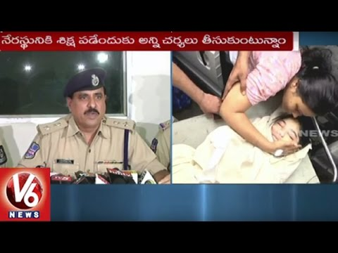 Panjagutta Car Accident | West Zone DCP Venkateswara Rao Speaks To Media About Accident | V6 News