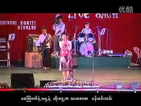 Kachin Song video