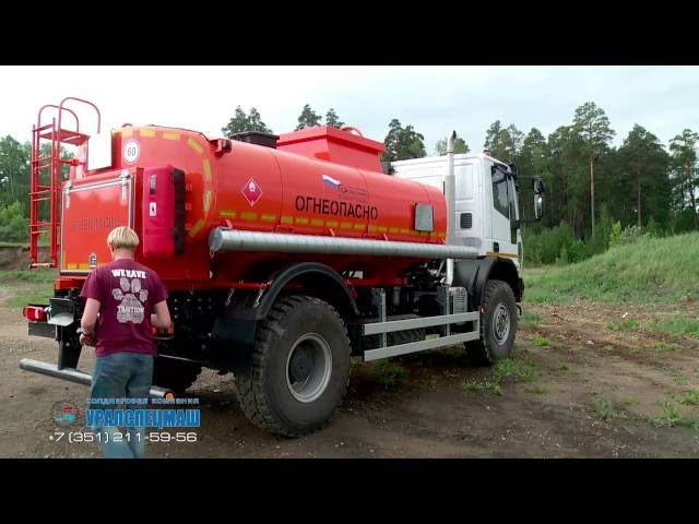 Видеообзор топливозаправщика АТЗ-8 м³ на шасси Iveco EuroCargo производства Уралспецмаш