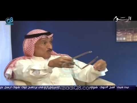 لقاء وثائقي مع قائد المقاومة الكويتية محمد الفجي عن أحداث الغزو العراقي عبر توك شوك | الحلقة 1 كاملة