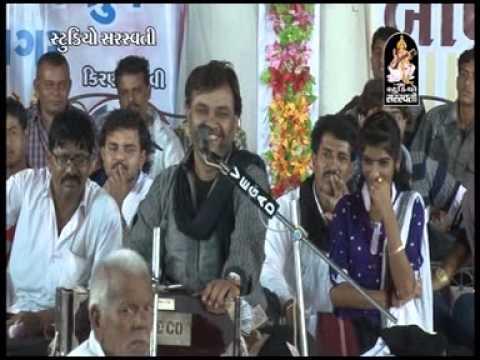 Kirtidan Gadhvi  Kiran Gadhvi  Morbi Live 6  Hd 2 Dvd Set  Lili Lembadi Re Lok Geet video