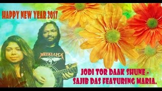 Jodi Tor Dak Shune Keu Na Ashe | New Bangla Song 2017 | Sajib Das Featuring MARIA.