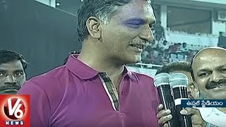 Minister Harish Rao: Telangana T-20 Feels Like International T-20 Match