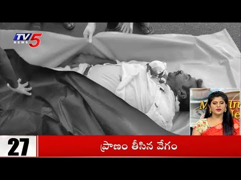 10 Minutes 50 News | 2nd June 2018 | TV5 News