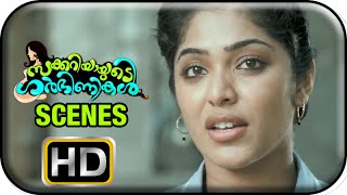 Zachariayude Garbhinikal - Zachariayude Garbhinikal Malayalam Movie | Rima Kallingal | Informs Lal about her Life | 1080P HD