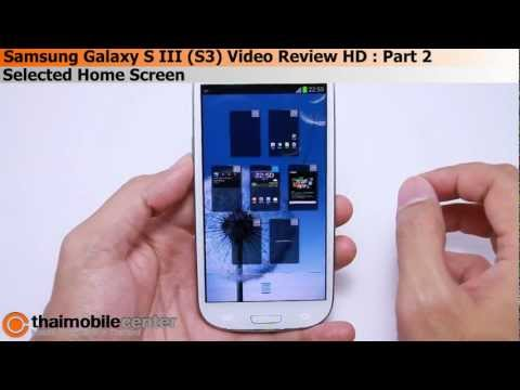 Samsung Galaxy S III (Galaxy S3) Video Review HD (Thai) : Part 2