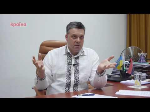 """Інтерв'ю Олега Тягнибока журналу """"Країна"""""""
