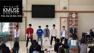 방탄소년단 (BTS)- DNA Dance covered by Kmuse @freshmen welcome week 2018