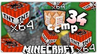 Minecraft 1.9 | INFINITE TNT MACHINE | Custom Command Mod Pack #34