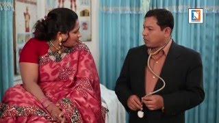 Download House wife Romance with Doctor (ডাক্তার-রোগীর রামলীলা) 3Gp Mp4