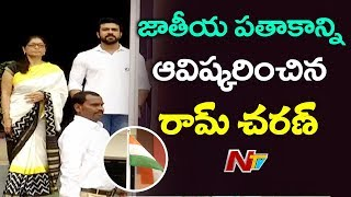 Ram Charan Flag Hoisting at Chirec International School | Independence Day Celebrations | NTV