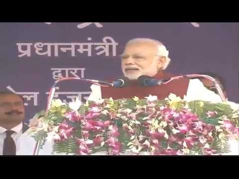 Narendra Modi inaugurates Expansion of DLW in Varanasi