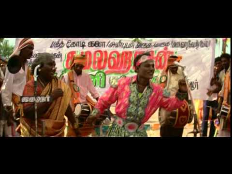 Paruthi Veeran Movie Song video