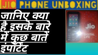 jio phone unboxing with tech logic