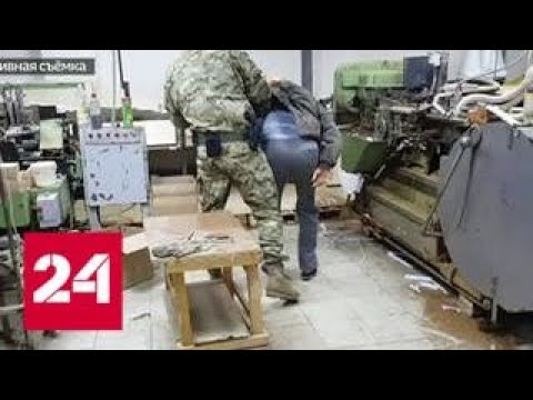 Программа Дежурная часть от 18 октября 2018 года (21:30) - Россия 24