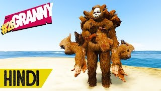 MONSTER MONKEY BAHUT SCARY HAI *OMG* | GTA 5 | #Granny #26