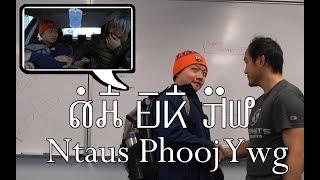 Learn Hmong Ent: Ntaus Phooj Ywg Hit a Friend