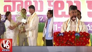 AP CM Chandrababu Launches Tree Planting Program In Amaravathi