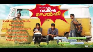 All Songs Juke Box-Oru Vadakkan Selfie  Nivin Pauly Vineeth Sreenivasan Shaan Rahman