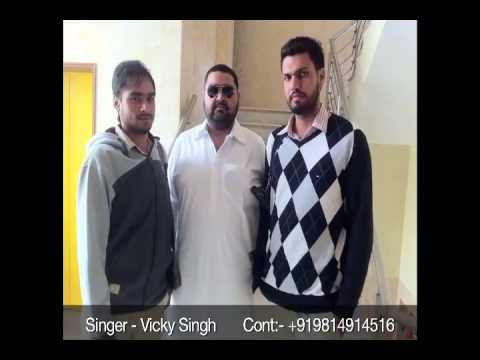 Jatt Vip |  Vicky Singh | Latest Punjabi Song 2014 video