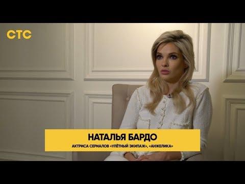 Алексей Чадов и Наталья Бардо рассказали о съёмках в сериале   Улетный экипаж