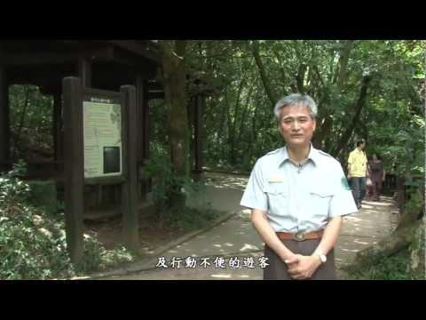[行動解說員] 陽明山國家公園- 二子坪步道