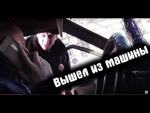 БЕСПРЕДЕЛ ДПС!!! Полупокер