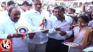 Ministers Harish Rao, Nayani Narasimha Reddy Launches Mega Job Mela In Siddipet