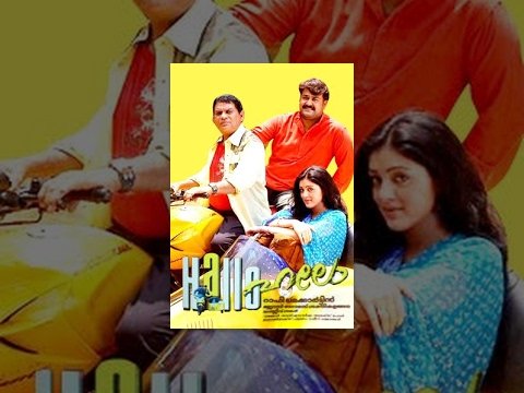 Hello Malayalam  Full Movie video