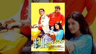 Red Alert - Hello Malayalam  Full Movie