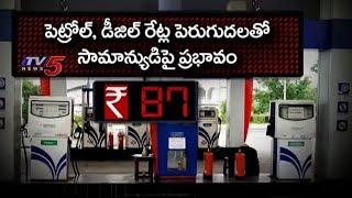 Special Report On Petrol and Diesel Price Hike In India
