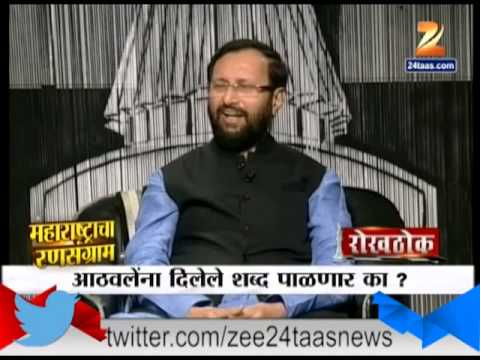 ZEE24TAAS : 29th September 2014 Rokh Thok With Prakash Javadekar