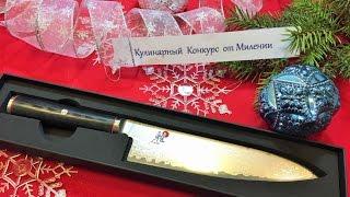 НОВОГОДНИЙ КУЛИНАРНЫЙ КОНКУРС от Милении. Главный приз Японский шеф-нож Miyaby.