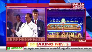 CM KCR Speech at World Telugu Conference 2017 | KCR Singing A Song | Hyderabad