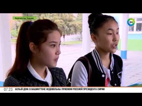 Школьница-красавица из Бишкека работает продавщицей пончиков