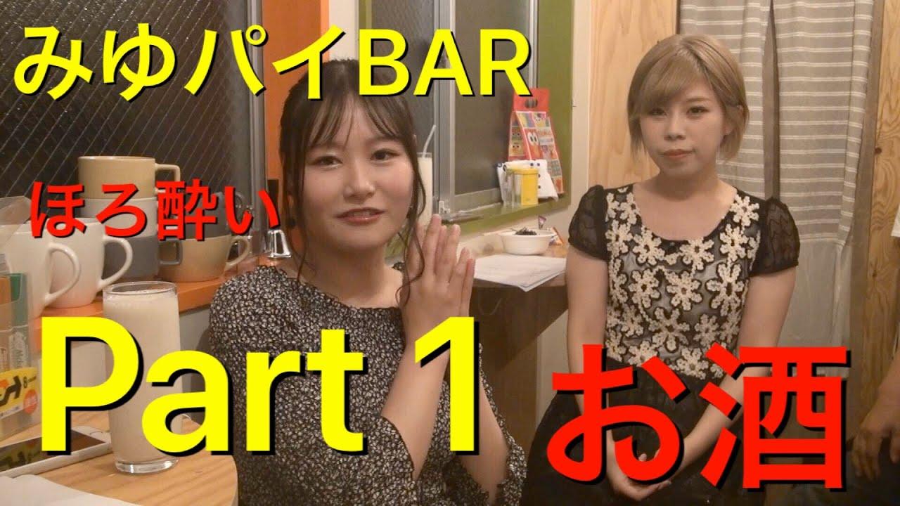 東坂みゆの画像 p1_35