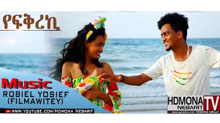 HDMONA - የፍቅረኪ ብ ሮቤል ዮሴፍ (ፊልማዊተይ) Yefkreki by Robiel Yosief - New Eritrean Music 2018