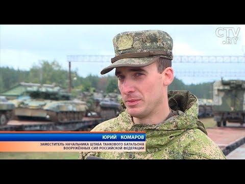 Российские военные покинут Беларусь до 30 сентября