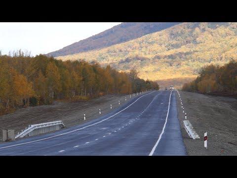 Реконструкция трассы Петропавловск – Мильково| Новости сегодня | Масс Медиа