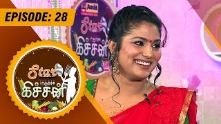 Star Kitchen-  Actress Shalini's Special Cooking