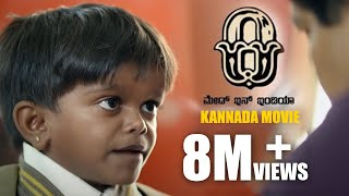 ZERO Made In India Kannada Movie | Late coming Scene | New Kannada Movie